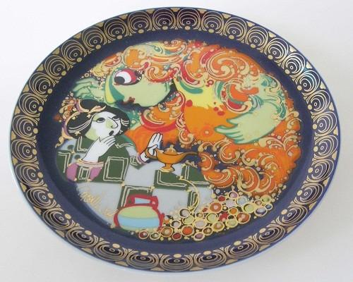 Rosenthal Aladin und die Wunderlampe 16,5 cm Sammel-Teller Nr. 7