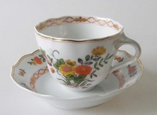 Hutschenreuther Maria Theresia Monrepos Kaffeetasse 2-tlg.