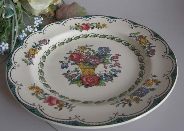 Spode Avondale S 3401 Frühstücksteller 19 cm