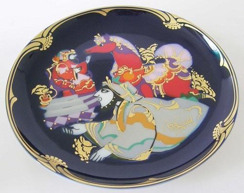 Rosenthal studio linie Zauberpferd Nr. 3 16,5 cm
