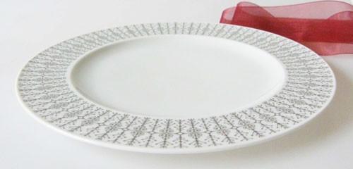 Rosenthal Composition Secunda grau Frühstücksteller 20 cm