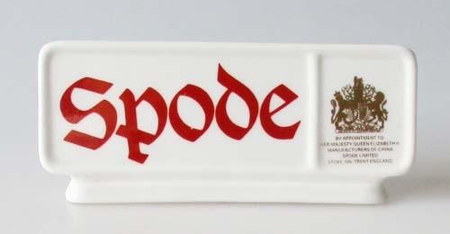 Spode Porzellanaufsteller Werbeaufsteller 11x4 cm