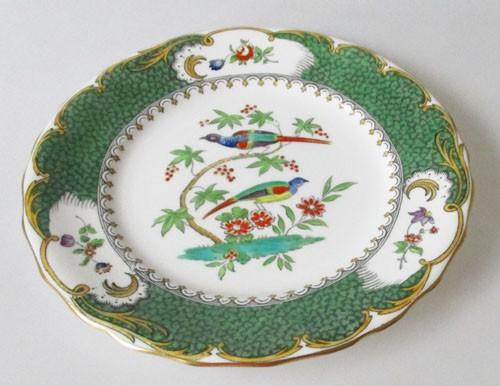 England Spode Copeland´s China Spode´s Aviary Frühstücks-/Kuchenteller 17 cm
