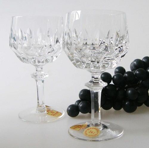 Nachtmann Patrizia Südweinglas 12 cm