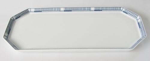 Rosenthal Polygon Palladio Kuchenplatte 32,5 cm