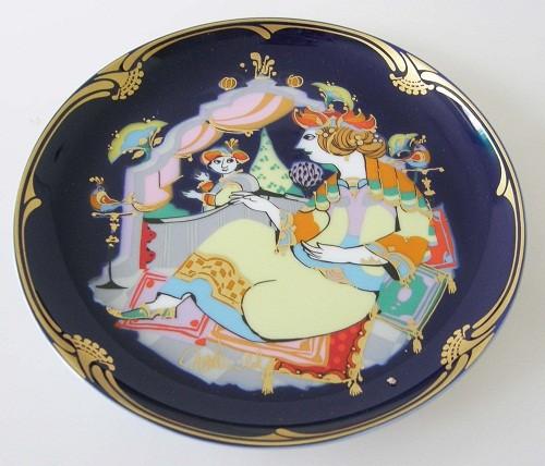 Rosenthal studio linie Zauberpferd Nr. 9 16,5 cm