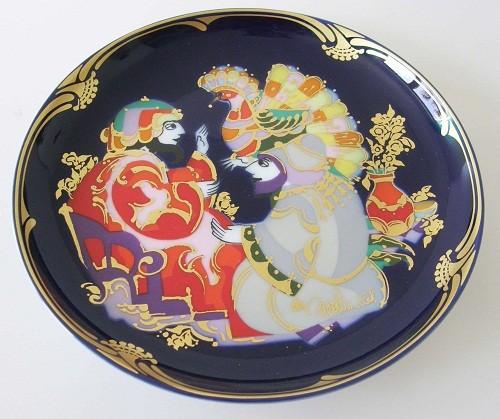 Rosenthal studio linie Zauberpferd Nr. 1 16,5 cm