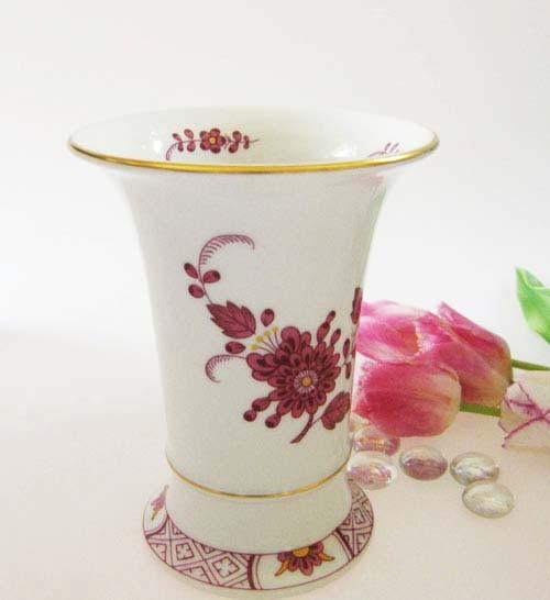 Heinrich Villeroy & Boch Taiwan Vase Höhe 12,5 cm