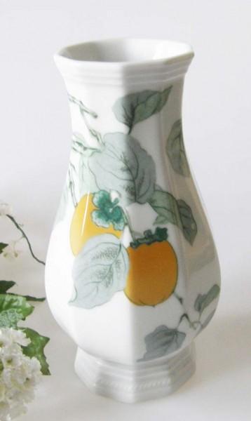 Vase Höhe 16 cm Gallo Galerie de Porcelane Lombardia Apricot