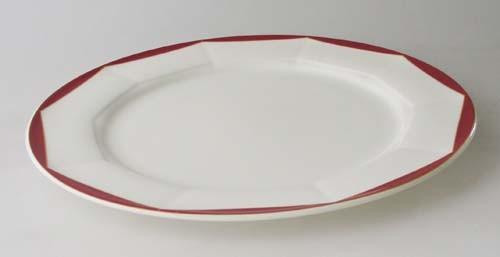 Villeroy & Boch Varia Red Speiseteller 26,50 cm gebraucht
